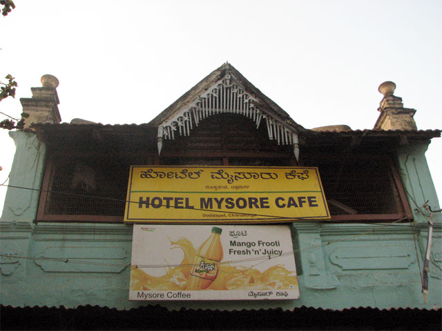 a8d09b3be574 Mysore cafe