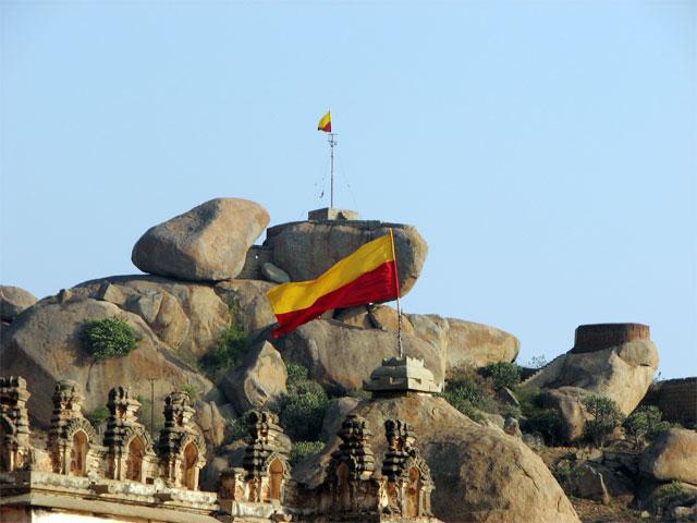 0effd1d6ce323 Kannada flag flays high